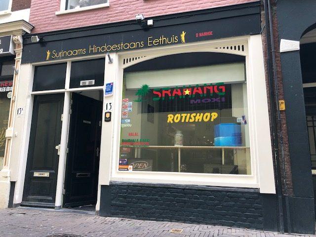 Surinaams eethuisje in het centrum van Den Haag