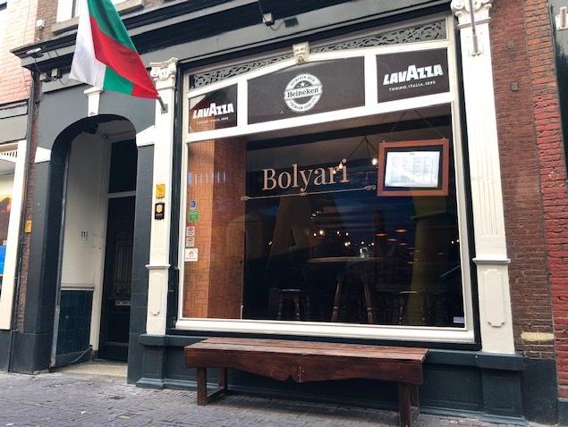 Bar restaurant in het centrum van Den Haag