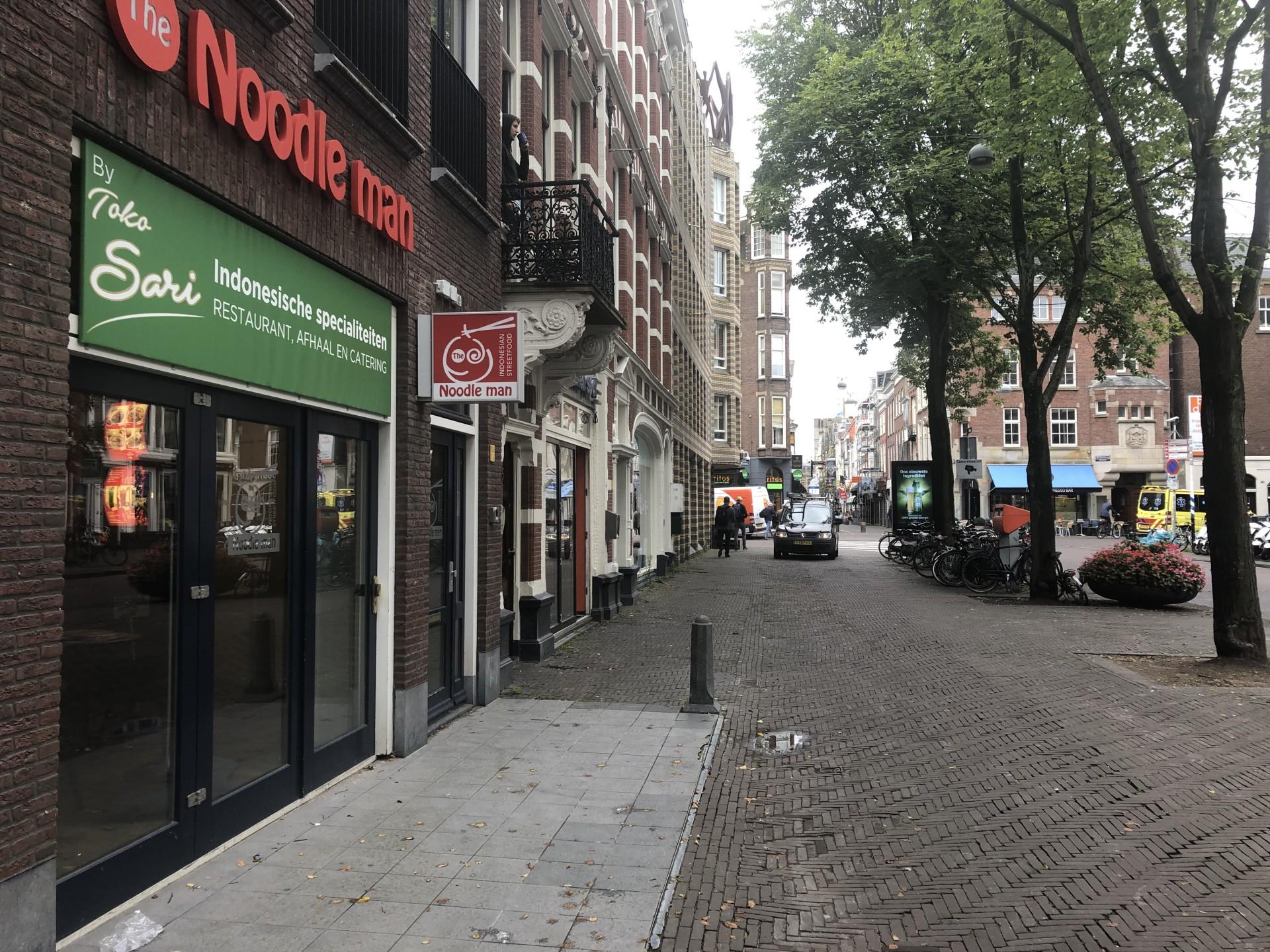 Object Herengracht uit Faillissement/Open Huis 16-9-2020