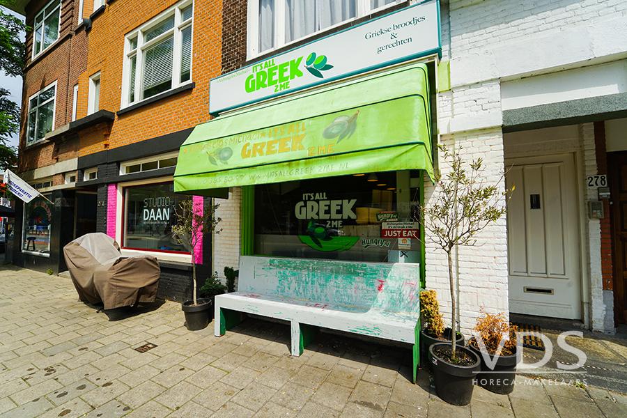 Grieks restaurant met afhaal– en bezorg in Den Haag